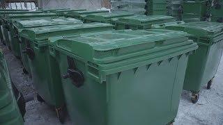 Новые мусорные баки