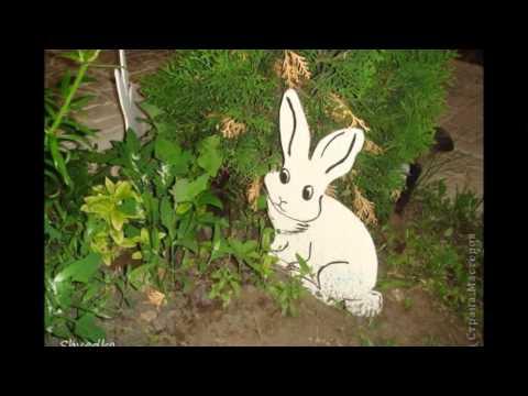 Веселые поделки из фанеры для сада и дачи