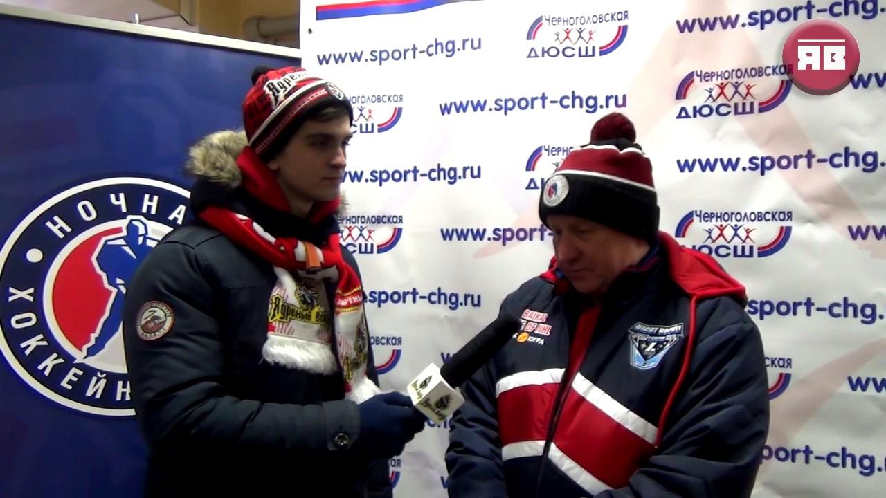 ЯВlТВ Интервью с советским хоккеистом, заслуженным мастером спорта СССР Владимиром Мышкиным