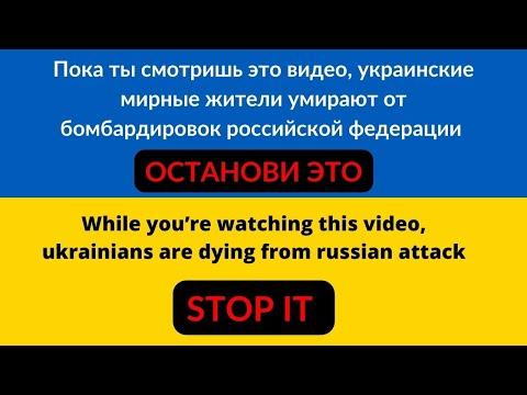 Украинка в гареме