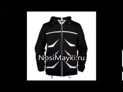 Мужская кожаная куртка пилот черная bolf 4788     мужская одежда \ куртки мужские \ кожаные куртки новинки мужская одежда \ куртки мужские \ куртки пилот   самый большой выбор женской и мужской одежды по самым выгодным ценам. В нашем ассортименте: пальто, куртки, кожа, рубашки, свитера,