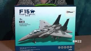Кращі гонки (Wange) Лего сумісний Ф-15 винищувач цегла іграшка огляд