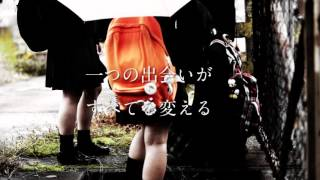 新潟 高校生 自主制作映画 葵高等学院