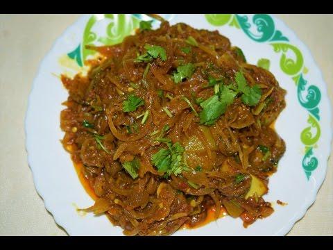 Karela Piyaaz Ki Sukhi Sabzi | Very Easy And Tasty Curry