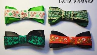 DIY Как легко сделать бант из ленты и тесьмы. Мастер класс / Bow of ribbon