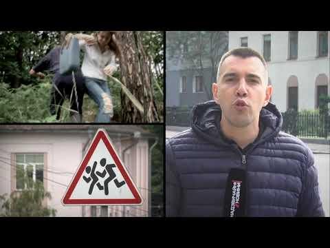 У Рівному чоловік напав на дитину (Відео)