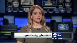 الطيران الحربي يقصف مدينة الزبداني اليوم بأكثر من 30 برميلا متفجرا