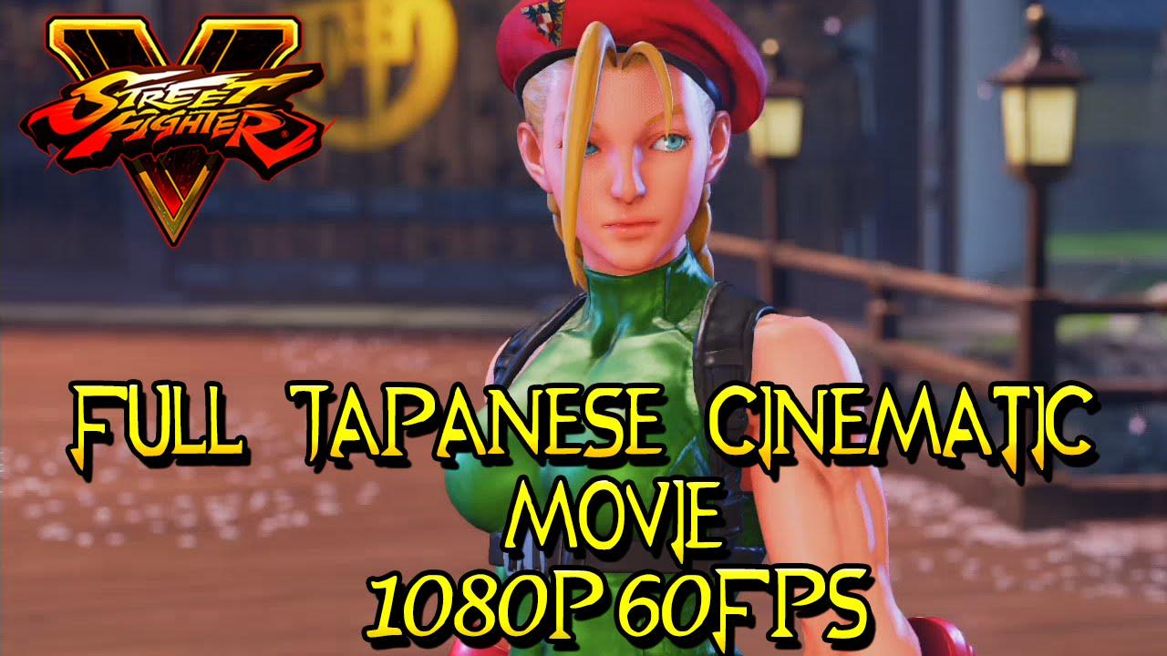 Street Fighter V / 5 - FULL Cinematic Story Mode Movie【JAPANESE】【1080P 60FPS】 - YouTube