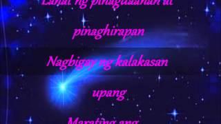 patuloy ang pangarap lyrics angeline quinto