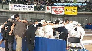 イベントリポート「第58回近代五種全日本選手権大会」