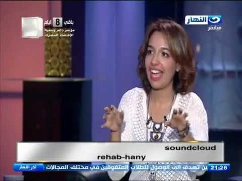 اخر النهار - لقاء مع / رحاب هاني صاحبة اشهر تسجيلات صوتي�...