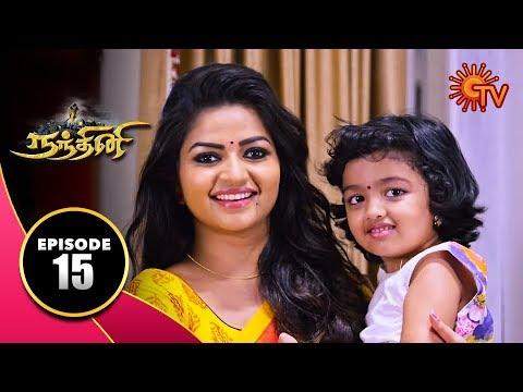 Nandhini - நந்தினி | Episode 15 | Sun TV Serial | Hit Tamil Serial