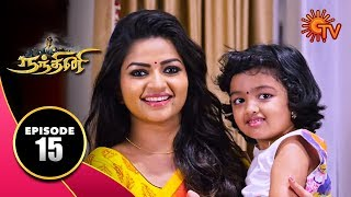 Nandhini - நந்தினி | Episode 15 | Sun TV Serial | Hit Tamil Serial