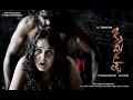 Hollywood Horror Movie hindi Dubbed, Hollywood Horror Movies 2017