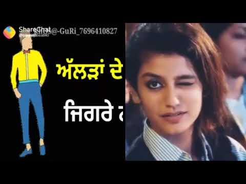 Guri Sidhu || Latest song || enhe saste na Dil yaara de, Jo Akh maar ke khareed levege songs. ||