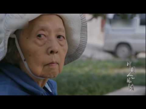 [Documentary] Chinese, Their Lives - Season 2 Episode 2: When I Am Old (English)