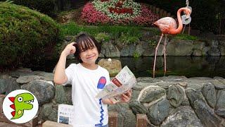 おでかけ 神戸市立王子動物園へあそびにいったよ! トイキッズ