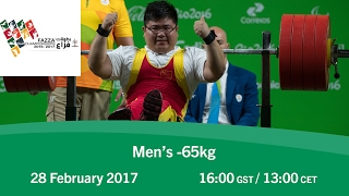 Men's -65 kg | FAZZA World Para Powerlifting World Cup thumbnail