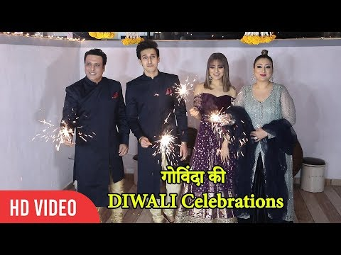 Govinda Celebrating Diwali With Family | Full Video