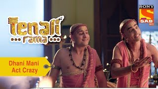 Your Favorite Character | Dhani Mani Act Crazy | Tenali Rama