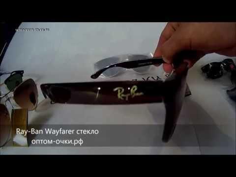 Ray Ban Wayfarer (линза минеральное стекло)