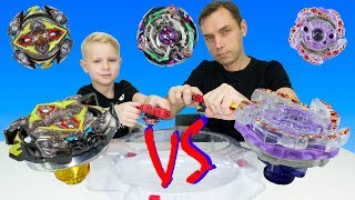 Бейблэйд Берст. Битва Beyblade Burst между Beast Behemoth vs Zillion Zeus. Папа и Сын.