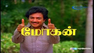 Paru Paru Pattanam Paru (1986) Tamil Movie