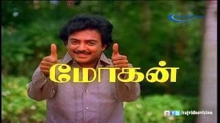 Paru Paru Pattanam Paru (1986) Tamil Movie