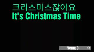 크리스마스잖아요 (It's Christmas Time) - 비원에이포(B1A4) - Cover by Venu…