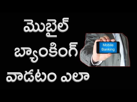 Mobile Banking Telugu - How to use freedom app