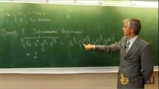Преобразование алгебраических выражений