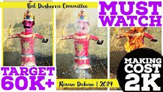 RAVAN DAHAN 2014 ( BAL DUSHERRA COMMITTEE )