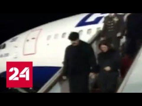 Президент Венесуэлы Николас Мадуро прибыл с визитом в Москву - Россия 24
