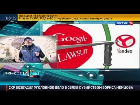 Канал россия тверь новости сегодня