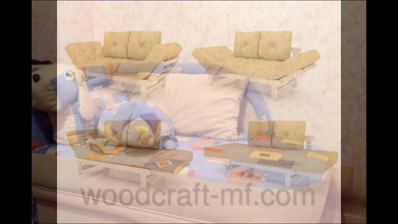 Продажа мягких кожаных кушеток диванов со спальным местом, спинкой, ящиком в интернет-магазине logomebel, онлайн заказ. Цена и фото. Доставка в россии.