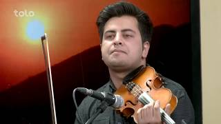 Barbud Music 1 - Bamdad Khosh / موسیقی باربد 1 - بامداد خوش