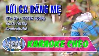 [Karaoke Chèo Minhdc Hpu] Lời Ca Dâng Mẹ - SL Tiến Sủng - TONE NAM - Beat Quốc Phòng