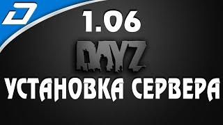 dayZ Standalone - Создавать ли свой сервер?