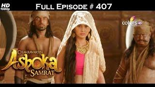 Chakravartin Ashoka Samrat - 18th August 2016 - चक्रवर्तिन अशोक सम्राट - Full Episode (HD)