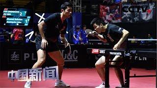 [中国新闻] 乒乓球亚锦赛男团决赛 中国男团横扫韩国 收获冠军 | CCTV中文国际