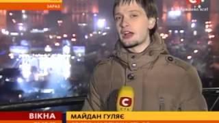 Евромайдан Новый 2014 год Рождественский вертеп титушки