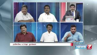 Railway Budget 2016: Highlights and Disappointments | Kelvi Neram