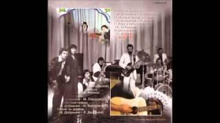 """ВИА """"Красные маки"""" песни Вячеслава Добрынина (CD). 1996 г."""