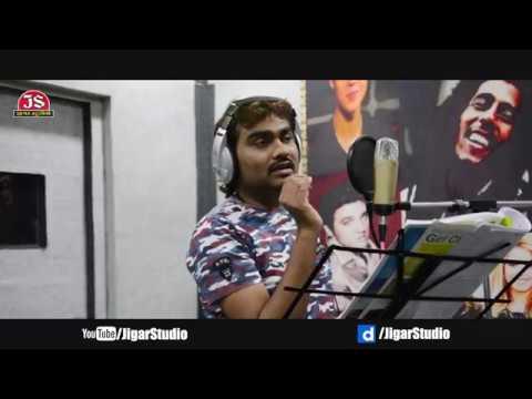 Aa Paar Ke Pele Paar | Jignesh Kaviraj New Song Coming Soon In Jigar Studio