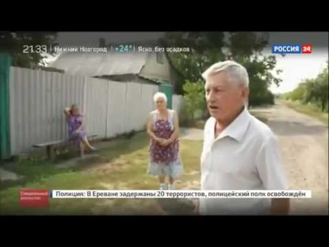 Знаменитый 84 летний дед из Горловки