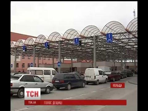 Зону малого прикордонного руху між Україною та Польщею планують розширити до 50 кілометрів
