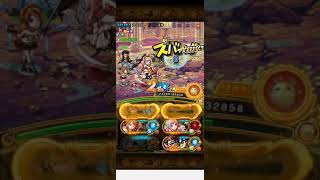 OPTC - OVEN 50STA COLOSSEUM CHAOS LAW V2