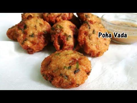 Poha Vada    Flattened Rice Fritters    Poha Vada recipe