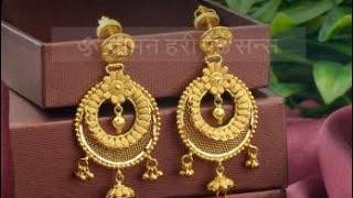 3-4 Gram Gold Earrings Designs | Gold Earrings Designs  #Jewellery #Earrings
