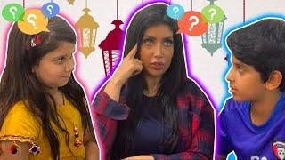 نور تسأل ماما عن رمضان 🤔🤷♀️